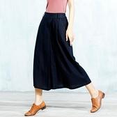 棉麻長裙-優雅氣質高腰造型半身女裙子5色73hr38[巴黎精品]