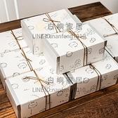 5只 可愛卡通風餅干盒烘焙曲奇牛軋糖糯米船奶棗包裝【白嶼家居】