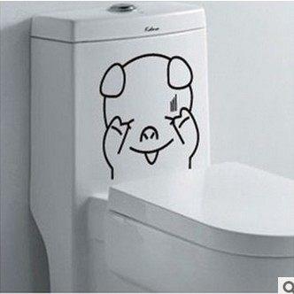 ►壁貼 調皮小豬個性創意浴室衛生間馬桶防水貼紙貼畫牆飾牆貼紙【A2024】