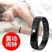 【黑色星期五】、手表運動智能多功能青少年手環、