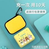 迷你充電寶便攜小巧可愛行動電源大容量適用于小米iPhone蘋果vivo華為oppo手機通用 完美居家生活館