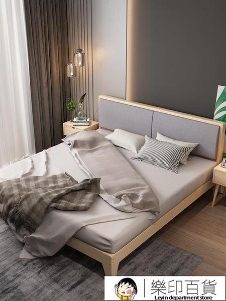 沙發床 北歐實木床現代簡約雙人床1.8米1.5m1.2主臥床架單人床小戶型家具 樂印百貨