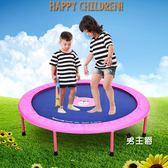 彈跳床天鑫蹦蹦床兒童室內家用成人健身跳跳床小孩運動寶寶蹭蹭彈跳玩具