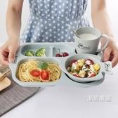 兒童餐具帶水杯稈兒童餐盤組合6件套裝分格學生早餐碟家用分隔餐具