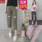 【五折價$375】糖罐子膝蓋鈕釦配色造型口袋縮腰長褲→預購(S-L)【KK6565】