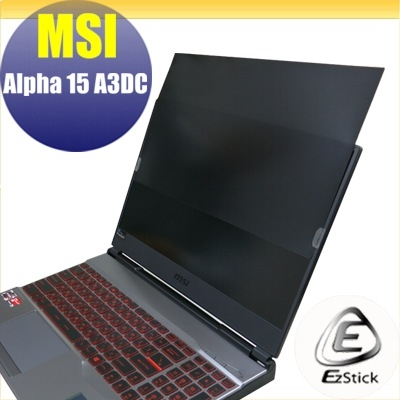 【Ezstick】MSI ALPHA 15 A3DC 筆記型電腦防窺保護片 ( 防窺片 )