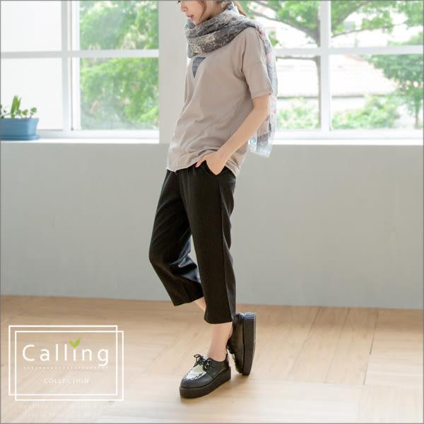 七分褲 - 時尚打褶七分直筒西裝褲 一色 Calling1230
