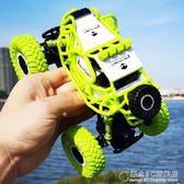 迷你遙控車越野四驅充電動高速賽車攀爬大腳兒童男孩遙控汽車玩具 概念3C旗艦店