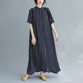 依多多 豎條紋長款襯衫連身裙 1色(均碼)
