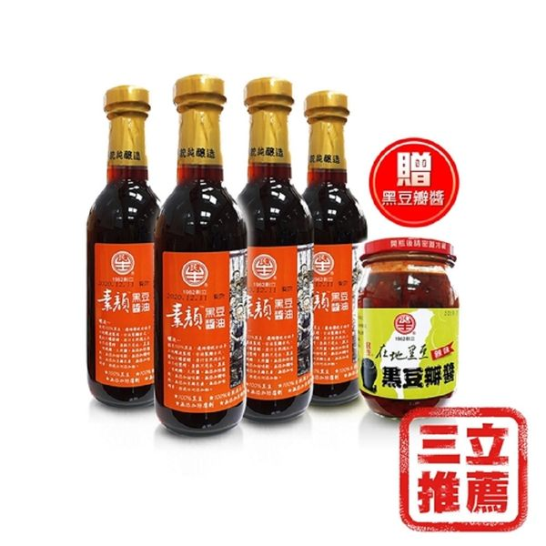 【民生壺底油精】素顏黑豆醬油4入+辣味黑豆瓣醬1入(裸瓶裝)-電電購