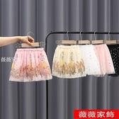 女童半身裙 女童半身裙紗裙2021夏裝新款兒童蓬蓬裙女孩公主裙小童洋氣短裙子 薇薇