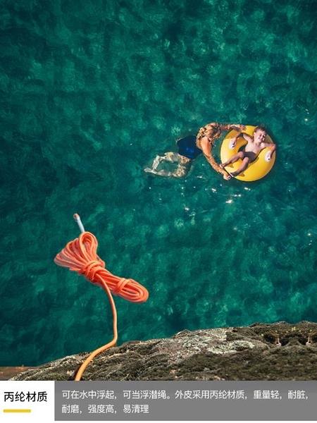 欣達戶外登山繩安全繩攀登攀巖救援繩子耐磨應急救生逃生繩索裝備 宜品
