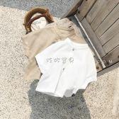 男嬰短袖襯衫 嬰童裝嬰兒男童立領襯衫薄款百搭寶寶短袖襯衣透氣上衣 珍妮寶貝