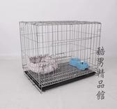 泰迪狗籠子比熊貴賓等小型犬中型犬狗籠貓籠兔籠折疊寵物籠CY 酷男精品館