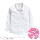 畢業季兒童口袋長袖白襯衫 110-150