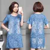 新款大尺碼洋裝女韓版夏裝顯瘦中長款連衣裙寬松牛仔洋裝女 QG5010『優童屋』