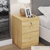 簡座迷你簡易小床頭櫃子20-25-30-35cm臥室超窄床邊儲物邊角斗櫃 韓慕精品 YTL