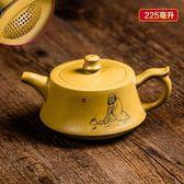紫砂壺純手工原礦名家全手工套裝球孔泡茶壺茶具老紫泥柱礎壺 法布蕾輕時尚