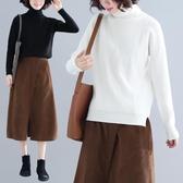 冬季新款大尺碼文藝寬鬆高領開叉套頭毛衣女減齡針織衫打底衫 降價兩天