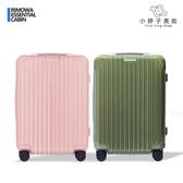 Rimowa Essential Cabin 21吋 登機箱 仙人掌綠 / 沙漠玫瑰粉(現貨+預購)《小婷子》