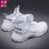男鞋 2019春季正韓潮流百搭休閒帆布男鞋夏季運動小白鞋