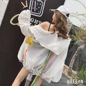 防曬衣中長款女夏季新款韓版薄款寬鬆學生開衫外套 FR6542『俏美人大尺碼』