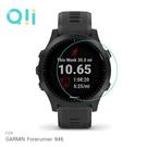 【愛瘋潮】Qii  GARMIN Forerunner 945 玻璃貼 手錶保護貼