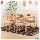 ◎實木餐桌椅5件組 N COLLECTION T-01 135 NA 櫸木 C-07  NITORI宜得利家居
