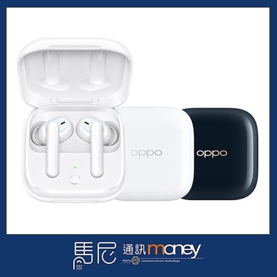 (免運)歐珀 OPPO Enco W51 真無線藍牙耳機 ETI21/原廠藍牙耳機/無線充電/雙重主動降噪【馬尼】