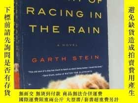 二手書博民逛書店The罕見art of Racing in the RainY8