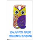 [ 機殼喵喵 ] 三星 Samsung Galaxy S4 i9500 手機殼 超薄外殼 貓頭鷹 黃面紫翅