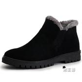 雪地靴 冬季男士保暖刷毛棉靴加厚防水高幫男鞋皮毛一體棉鞋男