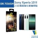 DR.TOUGH硬博士 Sony Xperia 10 II 2.5D滿版強化玻璃保護貼【葳訊數位生活館】