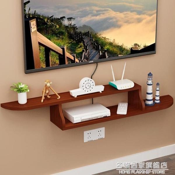 墻上置物架隔板客廳電視背景墻裝飾架壁掛電視柜臥室機頂盒子擱板NMS【名購新品】