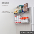側壁置物架 冰箱置物架上方側面廚房收納神器側壁掛架多功能廚房用品家用大全
