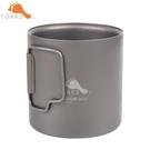 純鈦 450ml 雙層提把單杯 TOAKS 千橡樹正品 輕量化攻頂杯 鈦杯 咖啡杯 CUP-450-DW【狐狸跑跑】