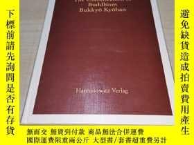 二手書博民逛書店The罕見classification of Buddhism, Bukkyō Kyōhan 佛教的分類 外文原版