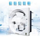 金羚排氣扇8寸方形百葉窗廁所衛生間墻壁排風換氣 廚房油煙抽風機『潮流世家』