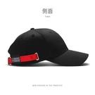 棒球帽 帽子男士夏季防曬鴨舌帽遮陽帽街頭嘻哈帽舞台潮流棒球帽男正韓潮
