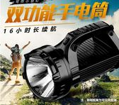 手電筒   LED手電筒應急燈強光家用可充電手電筒戶外超亮手提燈探照燈   coco衣巷