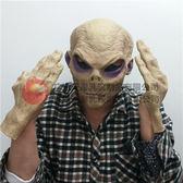 外星人面具頭套 手套恐怖電影面具萬聖節cosplay驚嚇面具