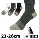 【衣襪酷】英國知名品牌LIGHT&DARK 奈米科技竹炭襪《寬口襪/休閒襪/健康襪/棉襪/短襪》
