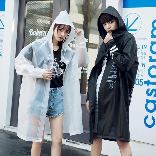 旅行透明雨衣女成人外套韓國時尚男戶外徒步雨披單人長款防雨便攜 叮噹百貨