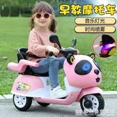 兒童電動摩托車三輪車男女孩寶寶電瓶車小孩可坐人充電遙控玩具車 『歐尼曼家具館』