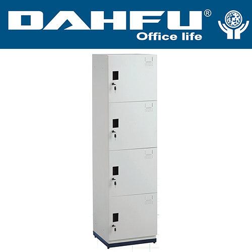 DAHFU 大富  KD-180-04A  鋼製系統多功能組合櫃(含底座)-W450xD450xH1870(mm) / 個