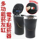 [BWS拍賣] 多功能電子點菸器 車用 ...