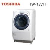 (福利品+基本安裝) TOSHIBA 東芝 9公斤 變頻 洗脫烘 滾筒洗衣機 TW-15VTT