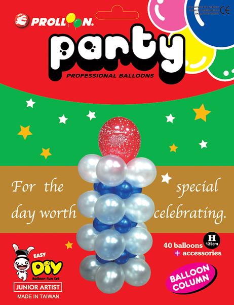 【大倫氣球】氣球球柱 DIY Balloon Column 氣球佈置,開幕、舞會、 生日、派對、party 乳膠氣球