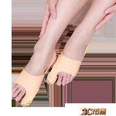 24小時超薄拇外翻矯正器大腳骨拇指矯正器腳趾外翻兒童拇外翻矯形 全館免運