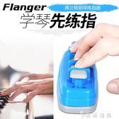 樂器吉他鋼琴練習器鍵盤指力器 手指練習器指力訓練器 薔薇時尚